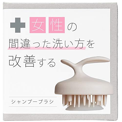 女性の間違った洗い方を改善するシャンプーブラシ 女性用 フケかゆみ 頭皮洗浄マッサージW