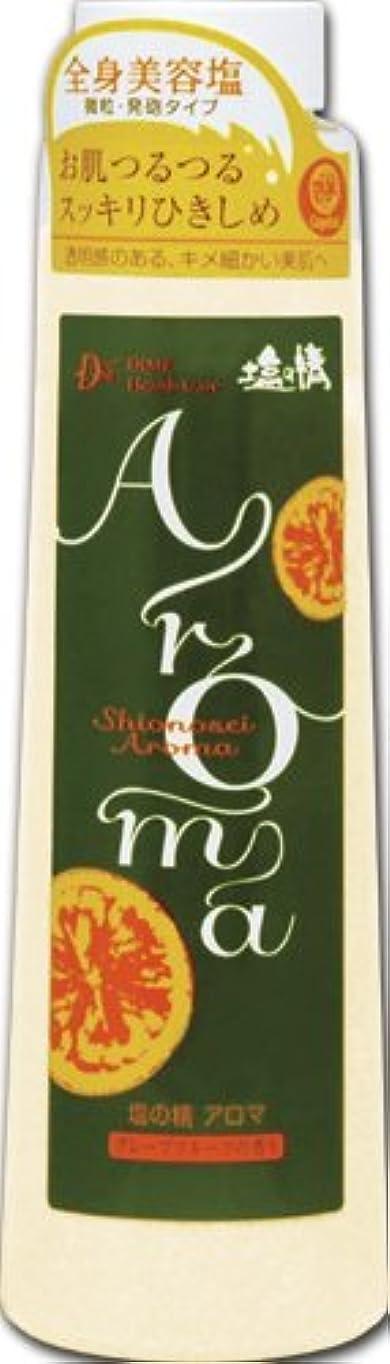 小麦ループラオス人ダイム 塩の精 グレープフルーツの香り 350g