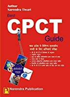 CPCT Guide (Computer Proficiency Certification Test)