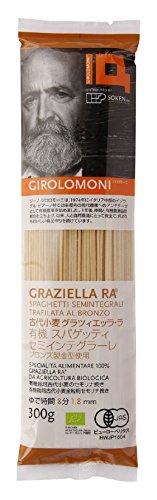 ジロロモーニ 古代小麦有機スパゲッティ セミインテグラーレ 300g×4本