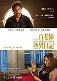 The Humbling – Al Pacino – Taiwan Film Poster Plakat