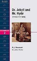 ジキルとハイド [新版] Dr. Jekyll and Mr. Hyde (ラダーシリーズ Level 2)