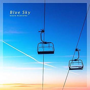 푸른 빛 하늘