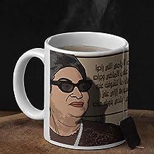 Umm Kulthum Mug 350ml for Coffee and Tea