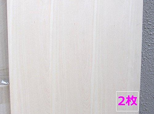 川島材木店 シナベニヤ 4mm 2枚セット ワンピース 910x915x4mm