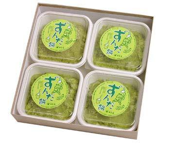 すんだ餅(5個入×4パック)