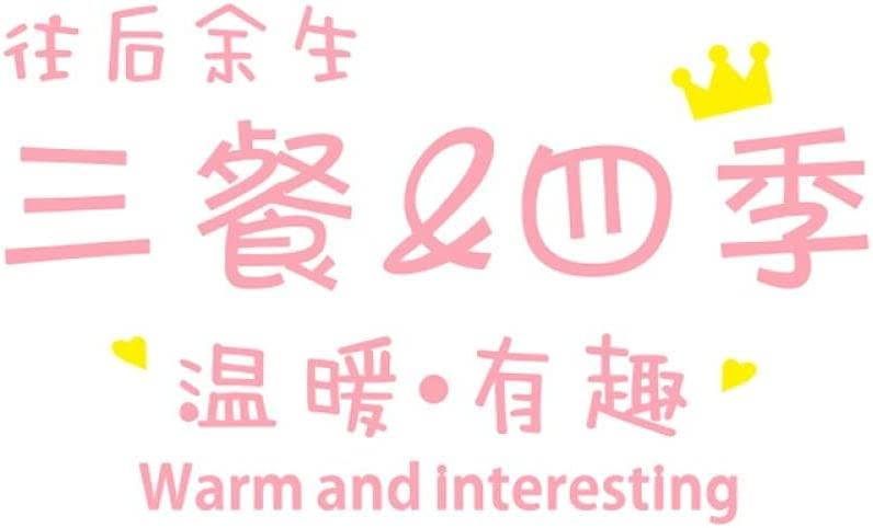 Wall Sale item Stickerrestaurant Decoration Self-Adhesive Cheap mail order shopping Stickers Letter