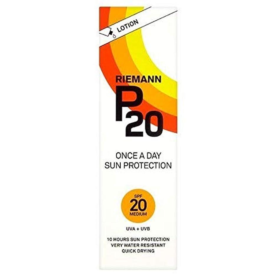 光イデオロギー成り立つ[P20] P20のSunfilter 100ミリリットルSpf 20 - P20 Sunfilter 100ml SPF 20 [並行輸入品]