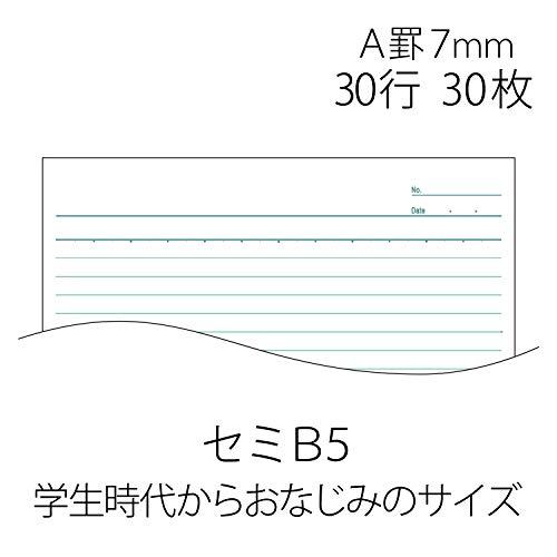 『プラス ノート セミB5(6号)A罫30枚10冊パック NO-003AJ-10P 75-085』の5枚目の画像