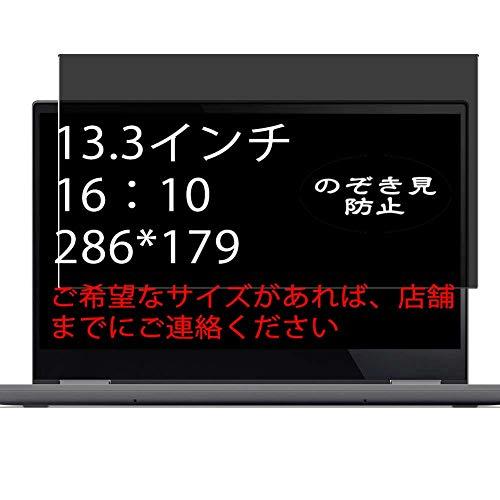 """VacFun Antiespias Protector de Pantalla, compatible con 13.3"""" 16:10 (1280x800/1440x900/1680x1050/1920x1200/2560x1600) Tablet Laptop Monitor, Screen Protector (Not Cristal Templado Funda Carcasa)"""
