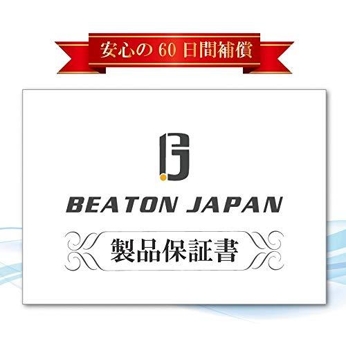 BEATONJAPAN『ギャルソンエプロン(HKCー52)』
