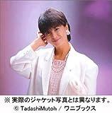 河合奈保子DVD BOX Pure Moments/NAOKO KAWAI DVD ...[DVD]
