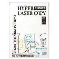 ハイパーレーザーコピーA4判 ナチュラルホワイト(100枚入) HP111