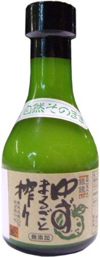 Yuzu Shibori - Japanischer Zitrussaft 180ml