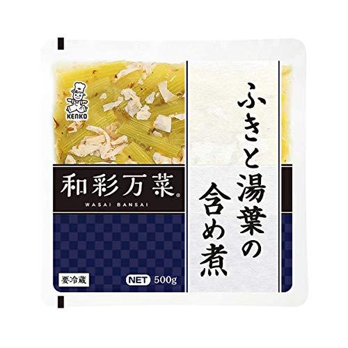 【冷蔵】ケンコーマヨネーズ 和彩万菜 ふきと湯葉の含め煮 500g 業務用 惣菜 和食 おかず