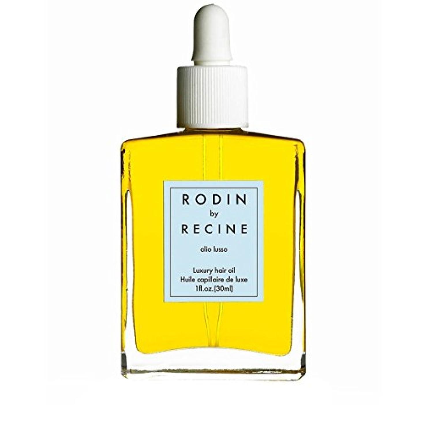 侵略収縮数値ルッソ高級ヘアオイル30ミリリットルオリオロダン x4 - RODIN olio lusso Luxury Hair Oil 30ml (Pack of 4) [並行輸入品]
