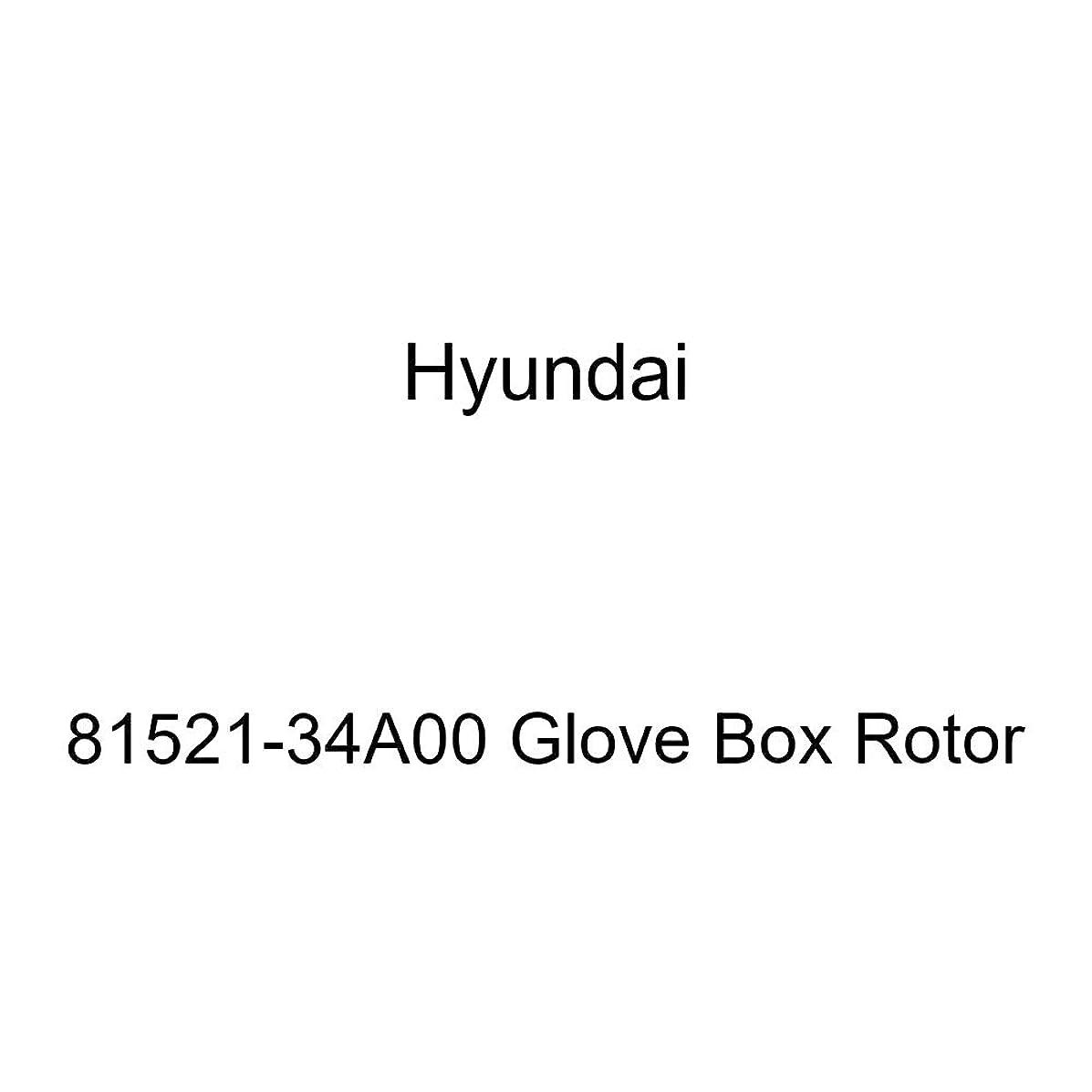 Genuine Hyundai 81521-34A00 Glove Box Rotor