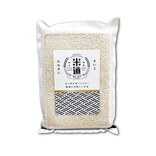 米 2kg 玄米 こしひかり 但馬村岡米 兵庫県産 令和二年産 お米 特別栽培米 減農薬減化学肥料米 一等米 単一原料米 真空パック 長期保存 保存米