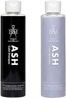 ISM(イズム) カラーシャンプー & トリートメント セット(各200ml) アッシュ