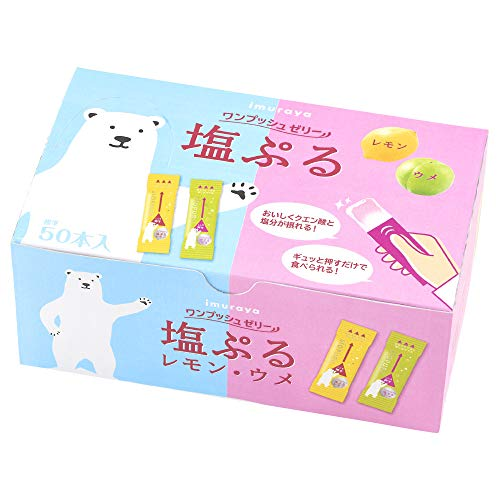井村屋 塩ぷるレモン・ウメ アソート 750g(標準50本入)