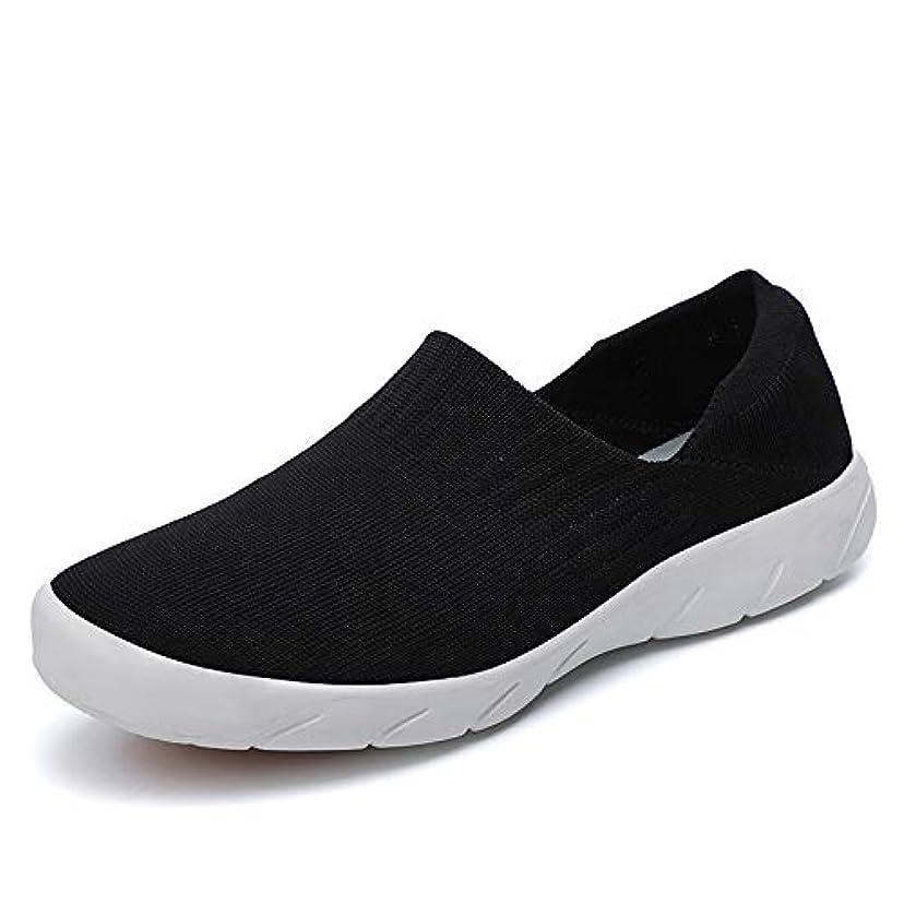 良心的ベッドを作る寂しい運動靴 スニーカー レディース 女性 ランニングシューズ ウォーキングシューズ 超軽量 歩きやすい 通勤 通学