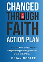 Changed Through Faith: Telugu Translation
