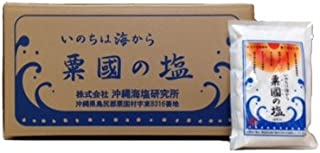 沖縄産 塩 粟国の塩 釜炊 500g 25個 1ケース 粟国島の天然海水100%使用 こだわりの塩 マグネシウム・カリウム・カルシウムを多く含むまろやかなマース 素材をいかす料理にぴったり 沖縄土産にもどうぞ