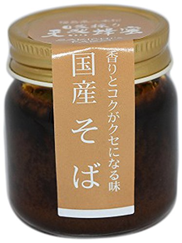 国産天然蜂蜜 50g そば