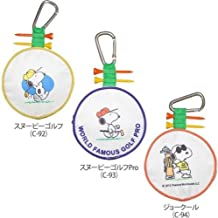 Snoopy Golf Ball case T-Holder C-93 Color:C-93 from Japan