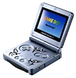 "Game Boy Advance SP - Konsole ""Tribal Edition"" -"