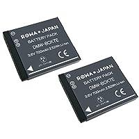 PANASONIC パナソニック 対応 Lumix DMC-FH2 DMC-FH4 DMC-FH5 の DMW-BCK7 DMW-BCK7E 互換 バッテリー 【2個セット】【ロワジャパン】