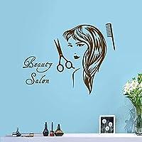 ウォールステッカーデカール 車のステッカー PVCサロン美容デカールヘア理髪店ビニールアート52X40Cm 壁画家の装飾