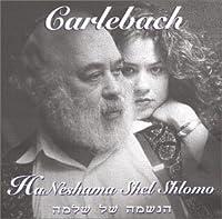 Ha Neshama Shel Shlomo