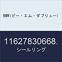BMW(ビー・エム・ダブリュー) シールリング 11627830668.