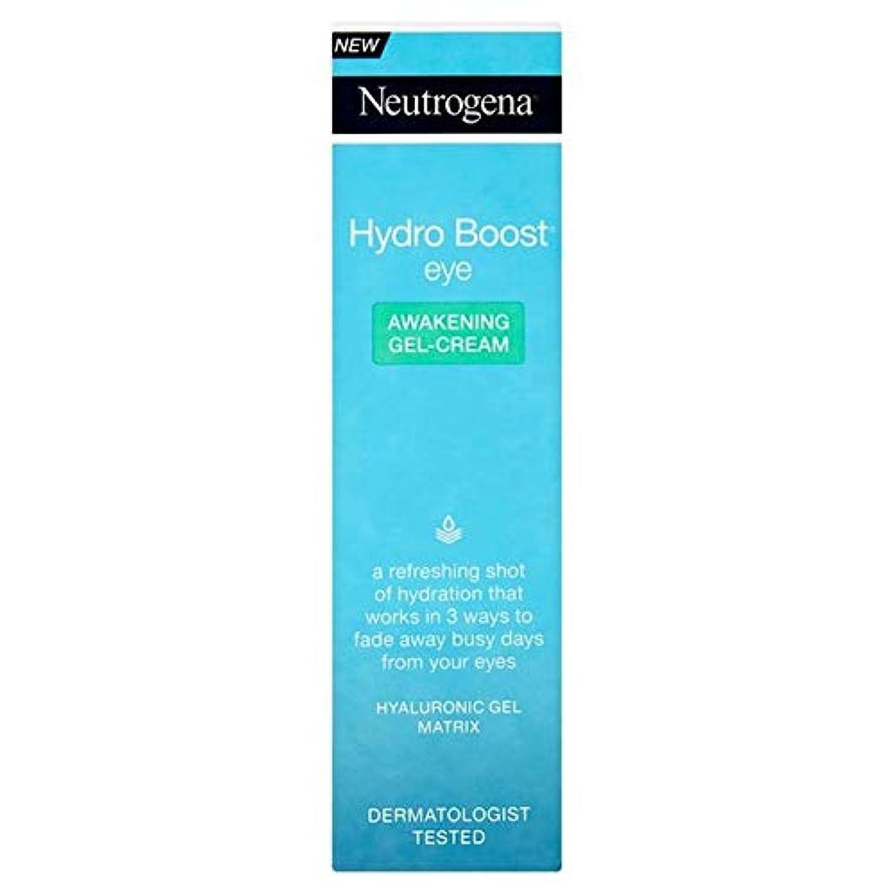 私達提供ウォルターカニンガム[Neutrogena ] ニュートロジーナハイドロブーストアイ覚醒ゲルクリーム15Ml - Neutrogena Hydro Boost Eye Awakening Gel-Cream 15ml [並行輸入品]
