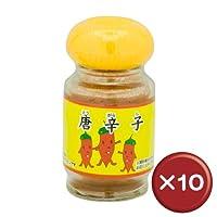 比嘉製茶 唐辛子(粉タイプ) 15g 10個セット
