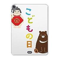 igcase iPad Pro 12.9inch 第3世代 アイパッドプロ 対応 12.9インチ タブレット ケース タブレット カバー TPU ソフトケース A1876 A2014 A1895 A1983 011249 015272 こどもの日 鯉のぼり 兜 熊