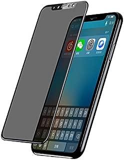 iPhone X ガラスフィルム 覗き見防止 全面保護 フレーム付き 強化ガラス 耐衝撃 防指紋 硬度9H 高透過率 気泡レス 自動吸着 日本旭硝子製素材 ラウンドエッジ加工 飛散防止 3D Touch対応 0.23mm 薄型 ブランド 正規品 (ブラック)