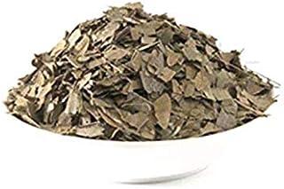 Chanca Piedra Tea - Stone Breaker - - Amazon Therapeutic Laboratories - 1lb