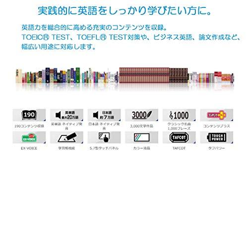 2019年モデルカシオCASIO電子辞書エクスワード英語モデルXD-SR9800BK190コンテンツブラック