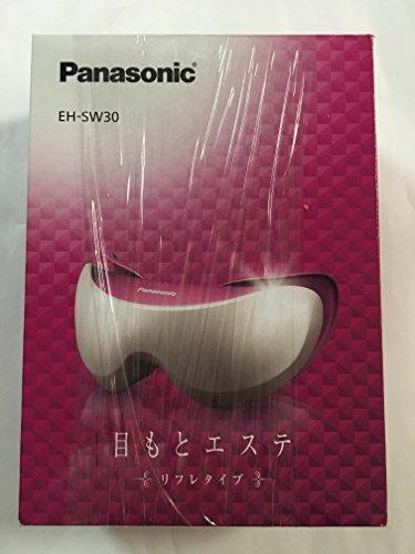 パナソニック 目もとエステ(ピンク調)Panasonic リフレタイプ EH-SW30 の限定モデル EH-CSW30-P