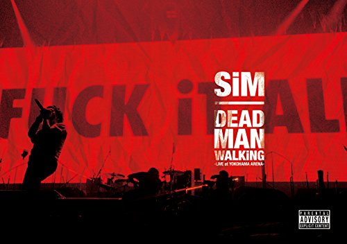 DEAD MAN WALKiNG-LiVE at YOKOHAMA ARENA-(初回プレス限定盤) [Blu-ray]