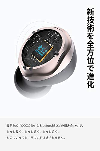 SOUNDPEATSSonicワイヤレスイヤホンaptXAdaptiveコーデック対応15時間連続再生QCC3040チップセット搭載Bluetooth5.2完全ワイヤレスイヤホンTrueWirelessMirroring対応IPX5防水高音質低遅延Type-C充電BluetoothイヤホンcVcノイズキャンセリング機能付きサウンドピーツブルートゥースイヤ