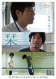 栞[DVD]