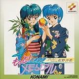 もっと ときめきメモリアル JUL. ~featuring 虹野沙希~