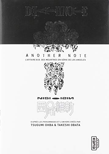 Death note roman 1 : Another Note - Tome 1