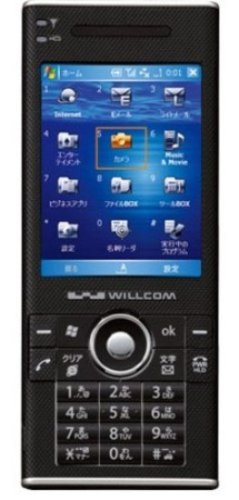 WILLCOM W-ZERO3[es]Premium Version ブラック WS007SH(B)P