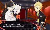 ペルソナQ2 ニュー シネマ ラビリンス - 3DS_03