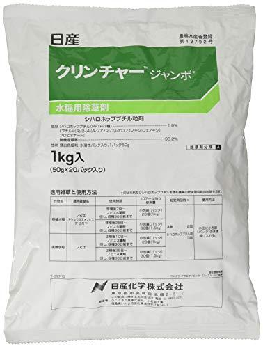 日産化学 日産クリンチャージャンボ 1kg