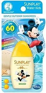 sunplay water kids